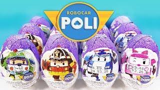 РОБОКАР ПОЛІ СЮРПРИЗИ, нова серія ІГРАШКИ, мультики про машинки Robocar Poli Surprise eggs unboxing