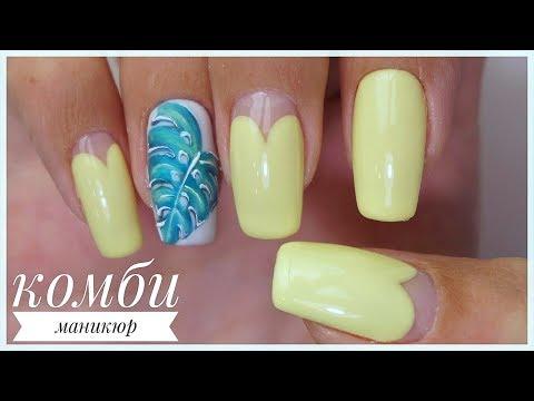 Модный маникюр 2017: 3D ИНКРУСТАЦИЯ Конусными Стразами на гель лак. Дизайн ногтей фигурные стразы.