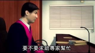 愛對女學生露鳥 男被訴我沒病只是好玩--蘋果日報 20140813 thumbnail