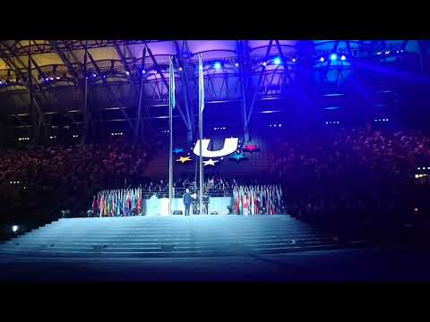 Taipei Universiade 2017 Closing Ceremony at Taipei Stadium, Taiwan
