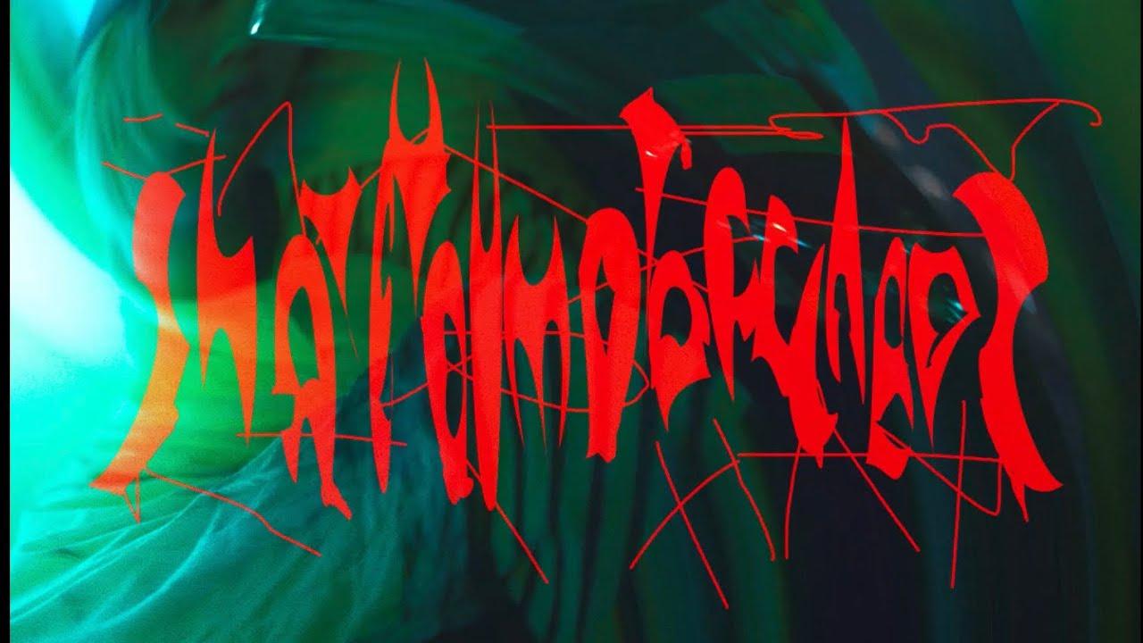 Motorolaboi - ihateyoumotorolaboi (Official Video)