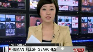 Human flesh searches  - China Take - Dec 19,2013 - BONTV China