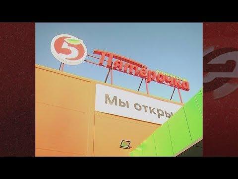 Как в Новосибирске спортзал «превратился» в супермаркет