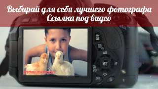 Свадебный фотограф Москва(, 2014-06-30T14:38:47.000Z)