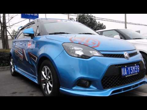 MG Dealer Chengdu China (MG 3, MG 6, MG 7)