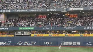 オリックス・バファローズ ステフェン・ロメロ応援歌 京セラドーム