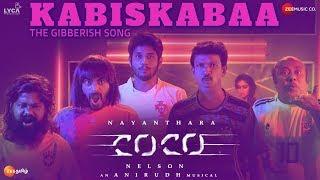 Kolamaavu Kokila (CoCo) Kabiskabaa CoCo Song Promo | Nayanthara | Anirudh Ravichander