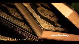 سورة ال عمران مصطفى اسماعيل تسجيلات الاذاعة المصرية