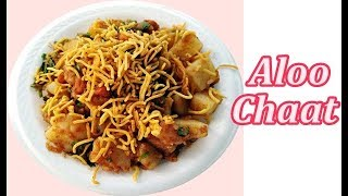 Aloo Chaat Recipe I Street style Chaat at home
