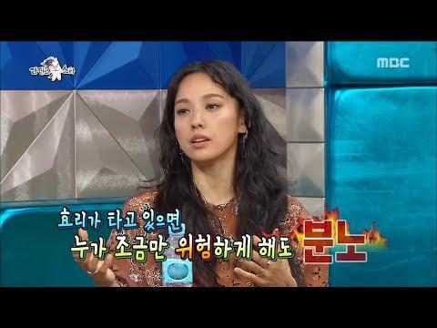 [RADIO STAR] 라디오스타 - Lee Hyori says thatJae-hyung who introduced Sangsun is a benefactor.20170705
