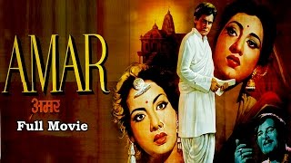 Amar (1954) - Full Hindi Movie | Starring Dilip Kumar and Madhubala