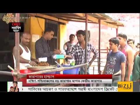 Sex guide in Jessore
