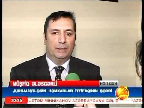 EJİ-Beynəlxalq konfrans. Bakı (02-03 mart 2011) - Space TV