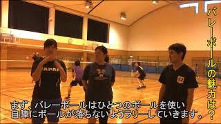 第52回全国ろうあ者体育大会in埼玉 盛り上げニュース⑦(バレーボール)