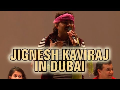 Jignesh Kaviraj in Dubai with Kirtidan Gadhvi and Kinjal Dave
