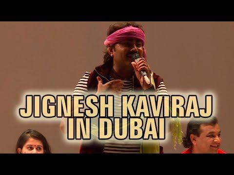Jignesh Kaviraj in Dubai with Kirtidan Gadhvi and Kinjal Dave