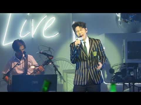 許廷鏗在JOOX Presents Alfred Hui My Playlist Live獻唱歲月如歌