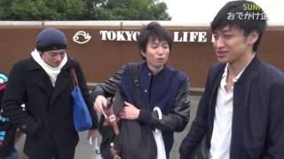 【SUNPLUS】お出かけ企画(葛西臨海公園)③