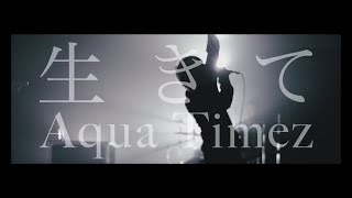 http://www.aquatimez.com/ TBS系 月曜ミステリーシアター『SAKURA~事...