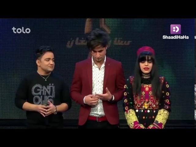 انتقام گرفتن از شقایق رویا - شادی هاها / Revenge of Shaqaieq Roya - ShaadiHaHa