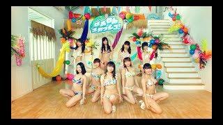 SUPER☆GiRLS / ばぶりんスカッシュ!Music Video