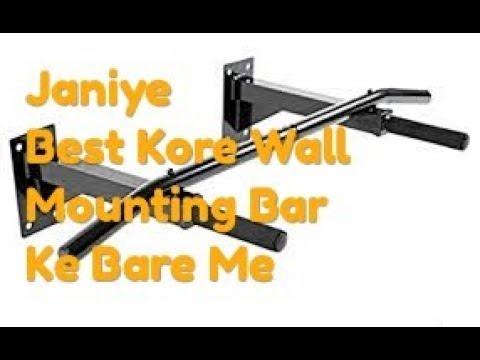 Kore K WM Wall Mounting Chin Up Bar | Ab Straps Fitness Combo | BestBuy