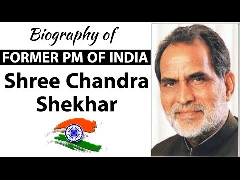 Biography of Chandra Shekhar चंद्र शेखरजी की जीवनी Former Prime Minister of India
