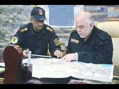 Abadi Orders completion of WEST/PMU launch phase 2