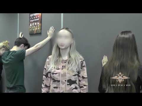 Сотрудники МВД России пресечена деятельность организованной группы лжериелторов