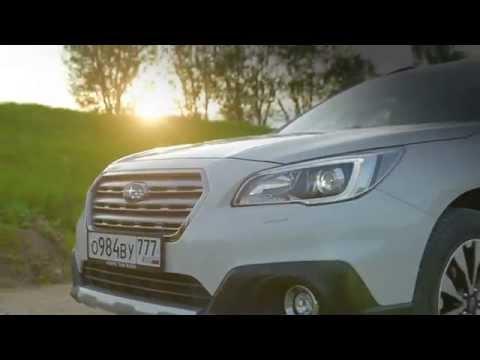 новый Subaru Outback 2015. Моторы. Выпуск 188