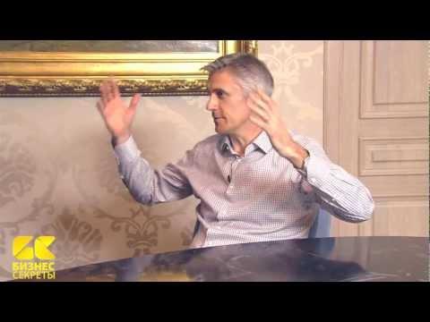 Бизнес-секреты: Майкл Калви