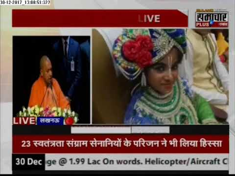 Live News Today: Humara Uttar Pradesh latest Breaking News in Hindi | 30 Dec