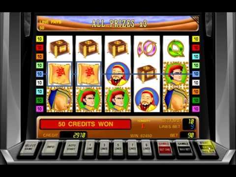 игровые автоматы онлайн бесплатно alcatraz