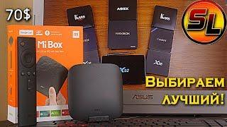 xiaomi Mi Box 3 ОБЗОР ТВ приставки Международной версии MDZ-16-AB  Mi Gamepad = Игровая консоль