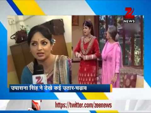 Watch Upasana Singh aka Bua talk about her experience in 'Comedy Nights with Kapil'