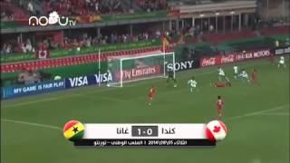 Edem Atovor - Jersey number: 17   (FIFA U-20 Women