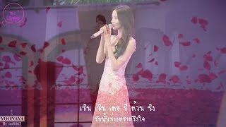 The moon represents my heart - YoonA SNSD [Thai sub]