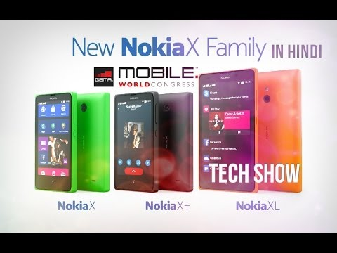 Nokia X Family android based in MWC 2014(TECH SHOW)