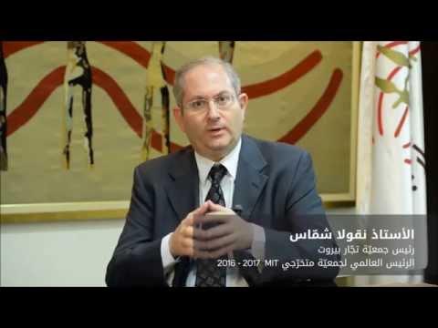 Testimonials Telecom Vision 2020 _ Mr. Nicolas Chamas
