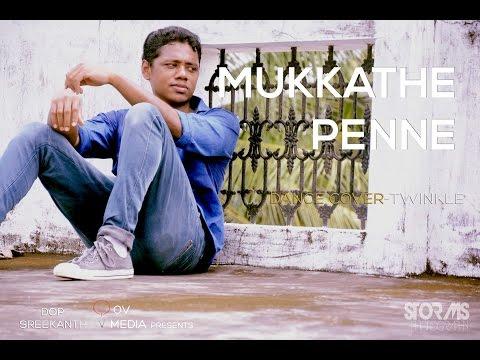 Ennu Ninte Moideen | Dance Cover | MUKKATHE PENNE | Anarkali |Twinkle