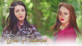 Boli Feridaina - Mahesh Bikram Pandey Ft. Reshma KC   New Nepali Pop Song 2017