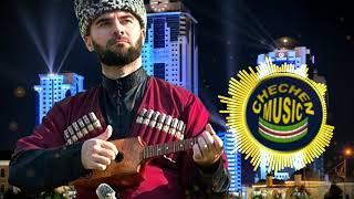 Ризавди Исмаилов - Безам 2021🔥