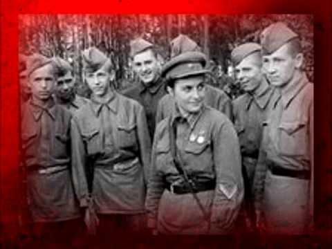 Комсомольцы-добровольцы