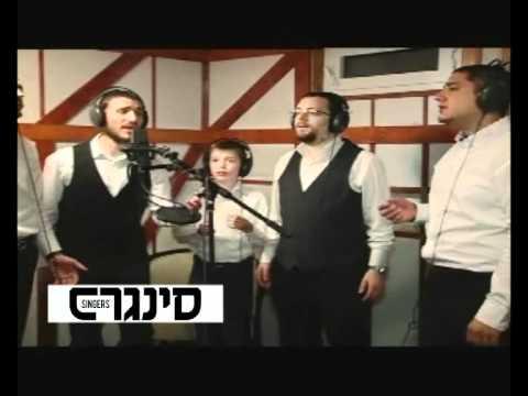השבעתי | סינגרס | ווקאלי | Ishbati | Singers | Vocals