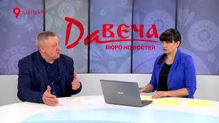 Давеча 17 03 2018