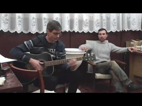 Квартирник у Сергея