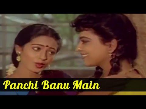 Panchhi banu udating