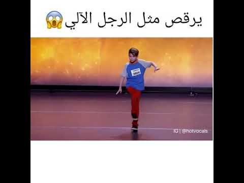 يرقص مثل الرجل الآلي😱 thumbnail