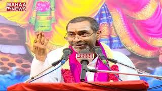 విశ్వంలోని మూడు శక్తులు : బ్రహ్మశ్రీ సామవేదం షణ్ముఖ శర్మ | Subhodayam | :  | MAHAA NEWS
