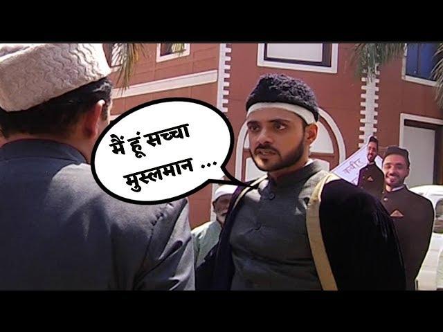 Ishq Subhan Allah में Kabir ने रोका khalid miyan को Upcoming Twist है जबरदस्त